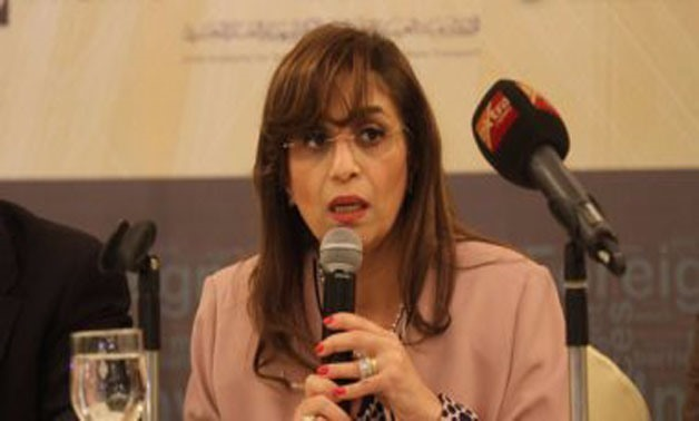 Archive - Deputy Minister of Planning Nehal el-Maghraby