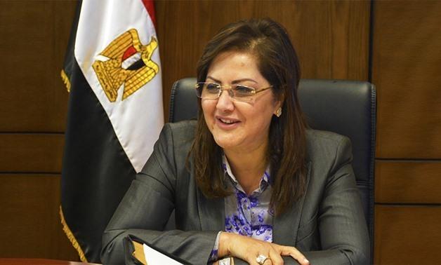 FILE : Minister of Planning Hala el-Saeed