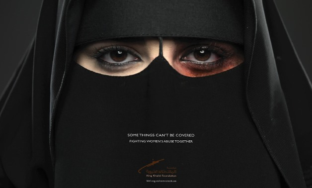 "Some things can't be covered was the first anti-domestic abuse ad to ever run in Saudi Arabia aiming to promote pending legislation to criminalize domestic abuse, April 2013 – Photo courtesy of ""No More Abuse"" campaign by King Khalid Foundation"