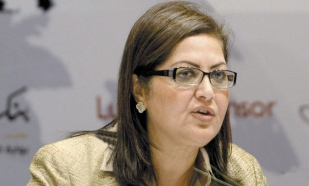 FILE - Planning Minister Hala el-Saeed