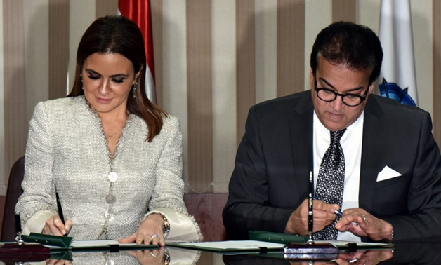 Egyptian ministries cooperate to support entrepreneurs