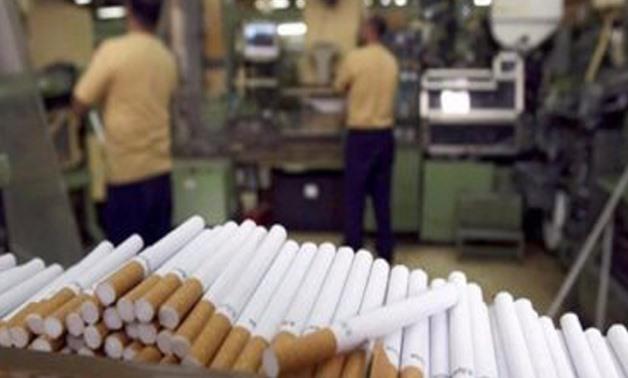 FILE - Cigarettes