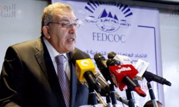 FILE - President of the Federation of Egyptian Chambers of Commerce (FEDCOC) Ahmed el Wakeel