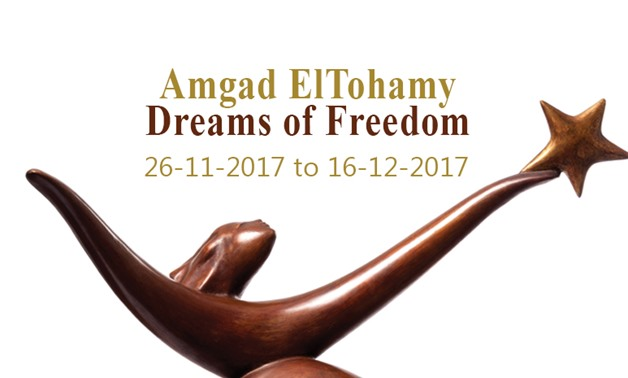 Facebook banner of the 'Dreams of Freedom' exhibition posted on November 22, 2017 - Ubuntu Art Gallery's Official Facebook