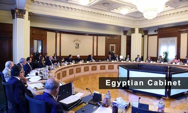 Egyptian Cabinet's meeting - Photo courtesy: Cabinet official Facebook page
