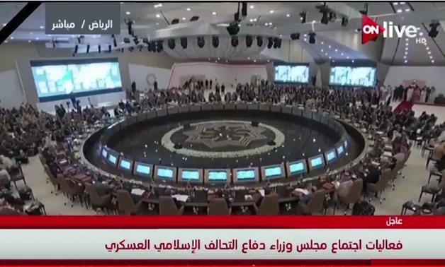 A still of the opening session of the Islamic Military Counter Terrorism Coalition, Al-Riyadh, Nov. 26, 2017 - YouTube/ON LIVE