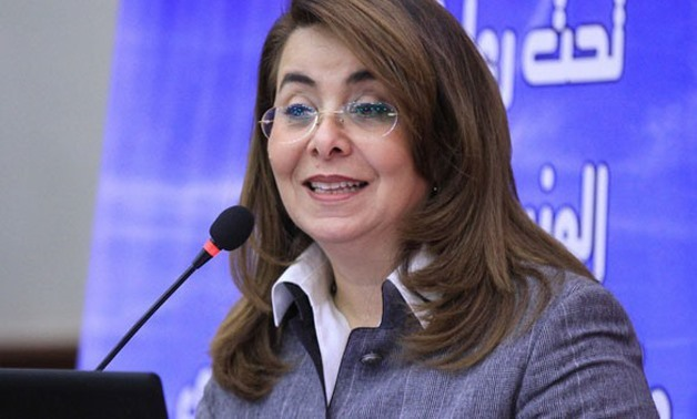 FILE - Minister of Social Solidarity Ghada Wali