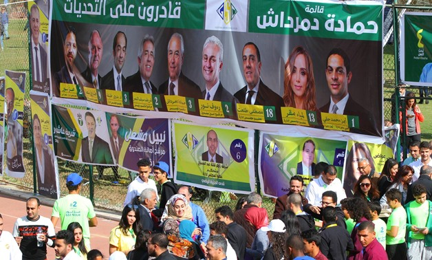 Gezira Sporting Club elections – Photo courtesy of Hussein Talal