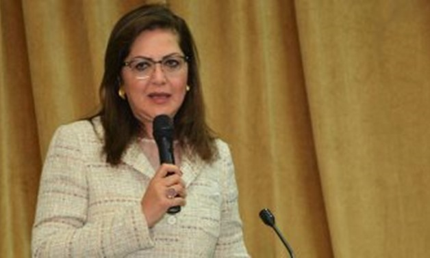 FILE - Minister of Planning Hala El-Said