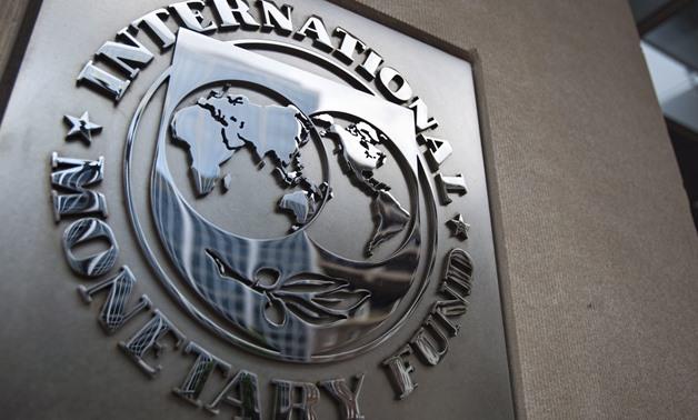 International Monetary Fund (IMF) - REUTERS