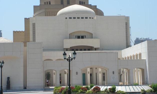 Cairo Opera House exterior photograph, October 23, 2006 – Wikimedia Commons