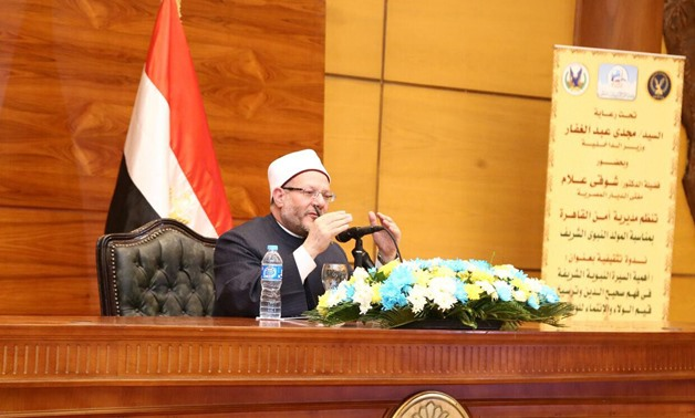 Egypt's Grand Mufti Shawki Allam - FILE