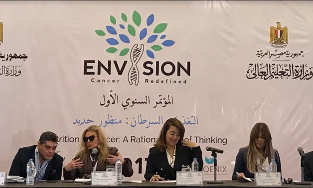 Envision's first annual conference - Egypt Today