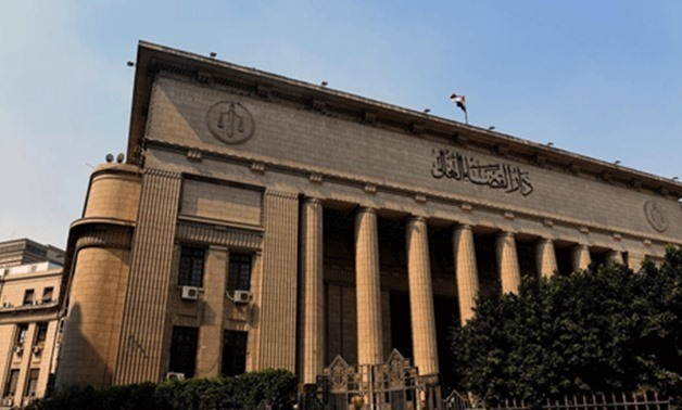 FILE: Cairo Criminal Court