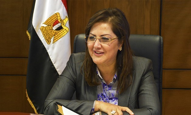 File - Minister of Planning Hala el-Saeed