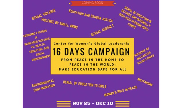16 Days Campaign Promotional Material - the official 16 Days of Activism Against Gender Violence Campaign Facebook Page