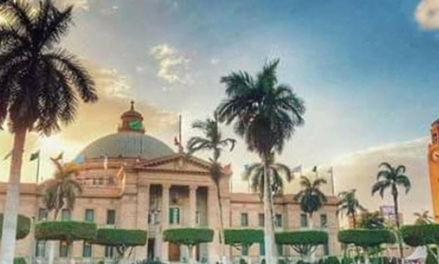 Cairo University - official website