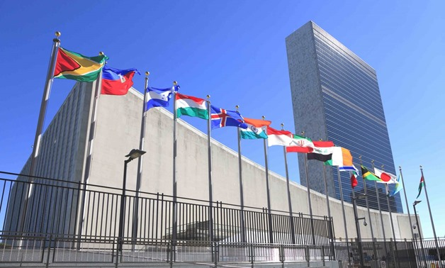 United Nations flags - FILE PHOTO