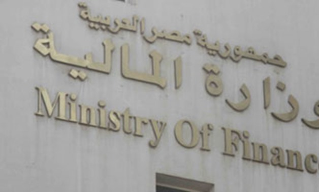 Finance Ministry defines priorities of 2020/21 draft budget