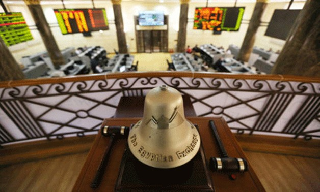 The Egyptian Exchange bell is seen at the stock exchange in Cairo, Egypt - REUTERS