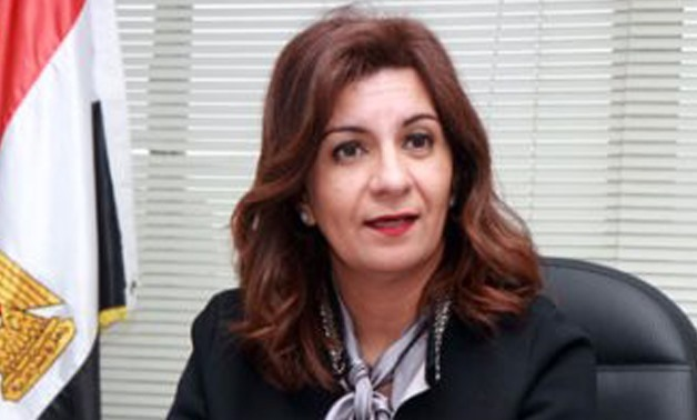 FILE - Minister of Immigration and Egyptian Expatriate Affairs Nabila Makram
