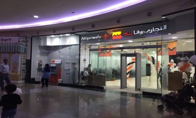 Attijariwafa bank Egypt trade name opened in Egypt as of November 3 - Press photo