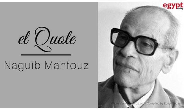 Naguib Mahfouz - Nobel Prize, Compiled by Egypt Today