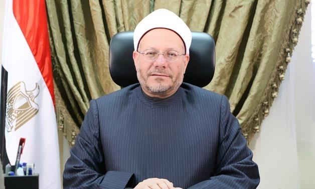Mufti Shawqi Allam -REUTERS