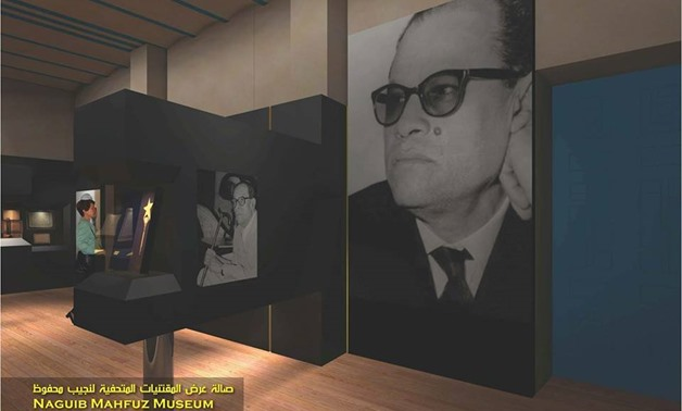 Halls within the Naguib Mahfouz Museum – Photo courtesy of Ministry of Culture press release