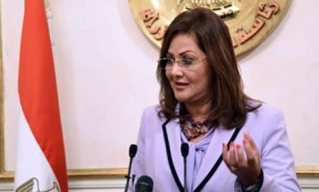 FILE – Planning Minister Hala El Saeed