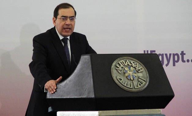 FILE - Minister of Petroleum Tarek El-Molla speaks during the Al-Ahram Energy Conference on December 18, 2017