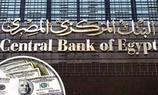 Central Banks of Egypt – File Photo