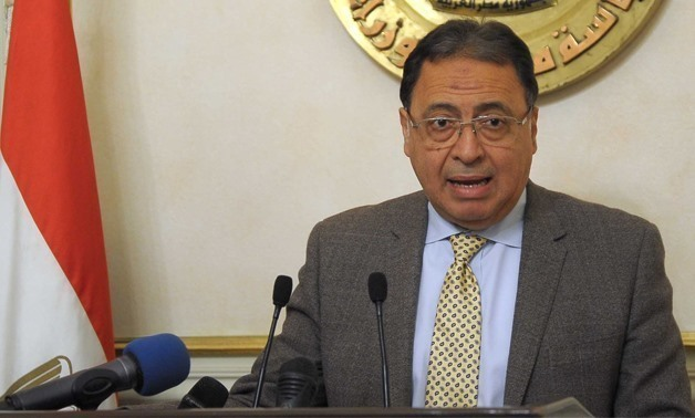 FILE - Minister of Health and Population Ahmed Emad El-Din Rady