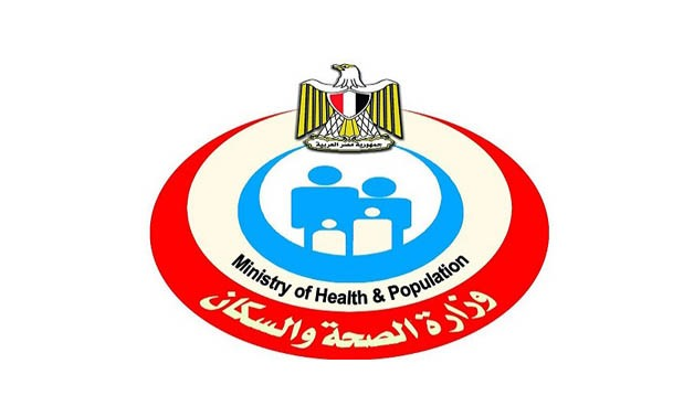 Ministry of Health and Population logo - Official website
