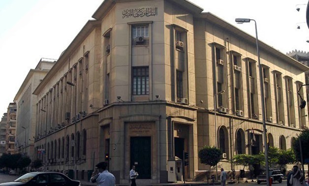 FILE - Central Bank of Egypt building in downtown Cairo
