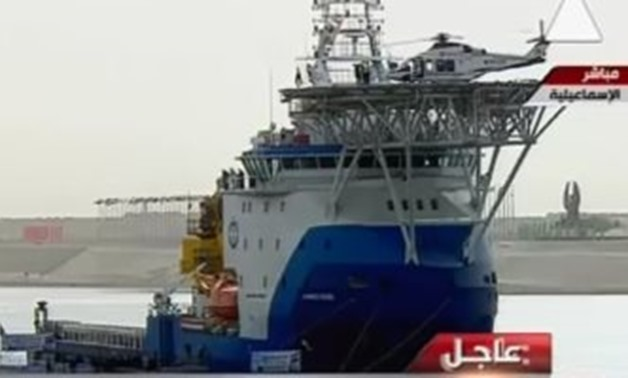 FILE – Giant Offshore Support Vessel Ahmed Fadel
