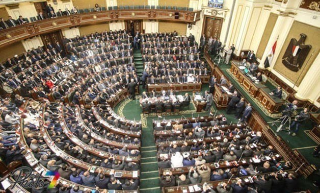 FILE – Egypt's House of Representatives