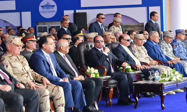 President Abdel Fatah al-Sisi among senior officials and representatives of the state - Photo Courtesy of the Presidential Office