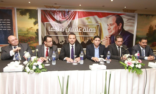 To Build It press conference to announce the total number of the signatures on Dec. 24, 2017 – Egypt Today/Hussein Tallal