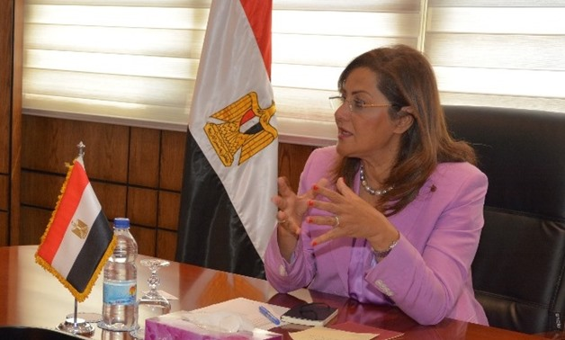 FILE - Minister of Planning Hala El-Saied