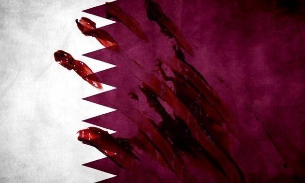 FILE – Qatar's Flag