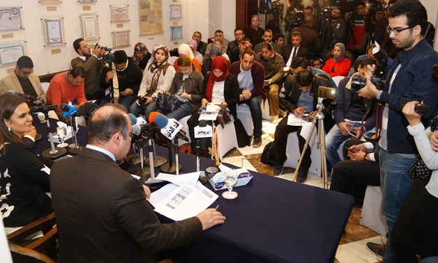 FILE- Chairman of the Egyptian Exchange Mohamed Farid during a press conference on December 26, 2017