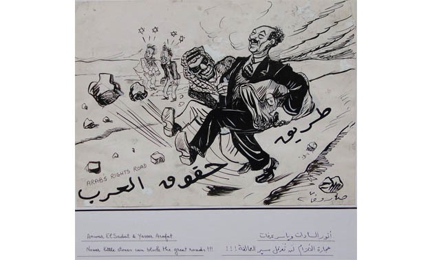 Arab rights road cartoon by Alexander Saroukhan, Undated - Al Masar Gallery Press Release