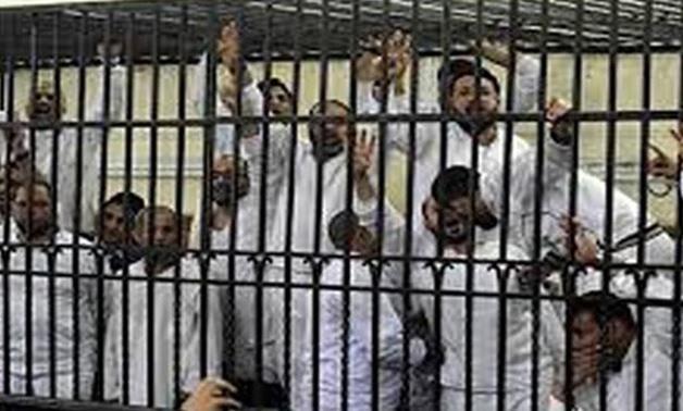 FILE - Trial of the Muslim Brotherhood