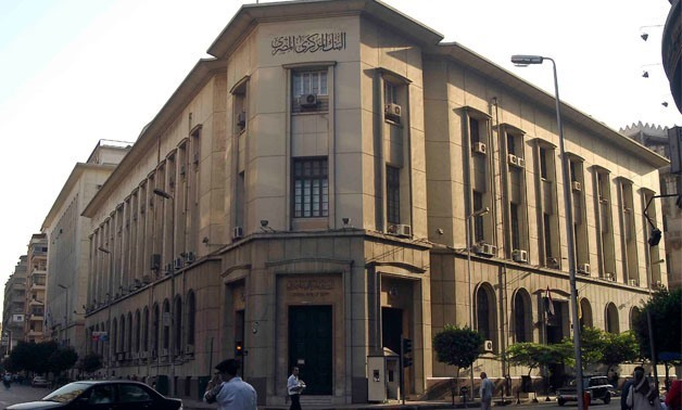 FILE- Central Bank of Egypt's building in Downtown Cairo