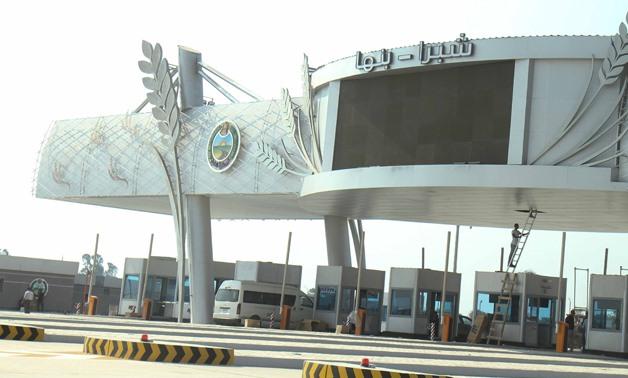 Entrance gate of Shobra-Banha road- Egypt Today- Khaled Kamel