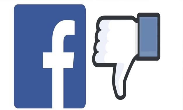 Facebook logo and Dislike emotion- CC via Wikimedia
