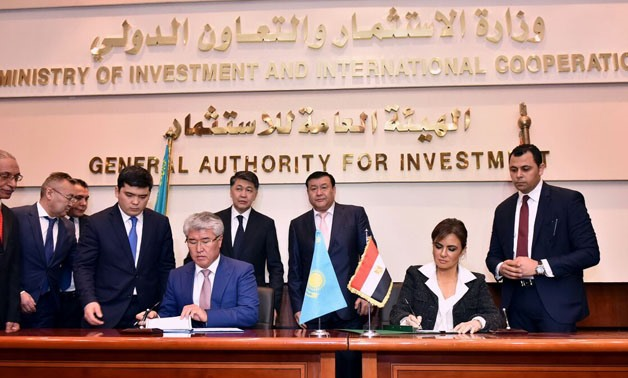 Kazakh-Egyptian 5th session of the ministerial committee for economic, scientific and technical cooperation - press photo