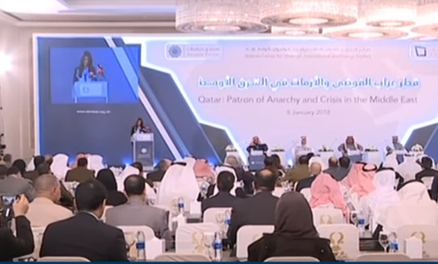 "Conference of ""Qatar: Patron of Anarchy and Crisis in the Middle East"" – YouTube screenshot"