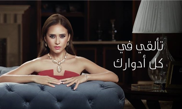 Nelly Karim in L'Azurde campaign. Via L'Azurde Official Facebook page